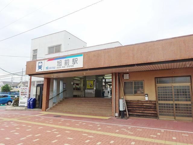 旭前駅のエリア情報1