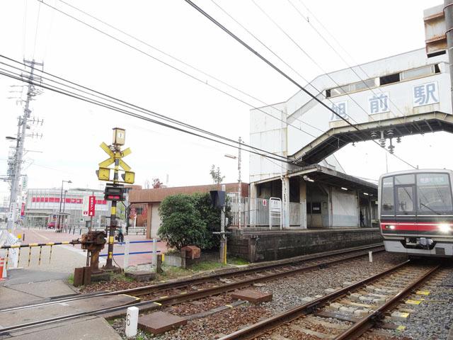 旭前駅のエリア情報2