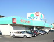 三郷駅のエリア情報2