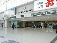 中部国際空港駅のエリア情報2