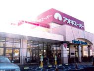 八田駅のエリア情報1