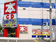 中村公園駅のエリア情報4