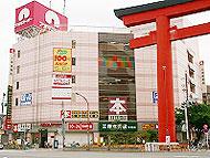 中村公園駅のエリア情報5