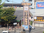 中村日赤駅のエリア情報3