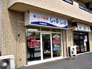 亀島駅のエリア情報6