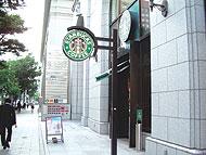 伏見駅のエリア情報1