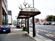 新栄町駅のエリア情報6