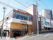 覚王山駅のエリア情報6