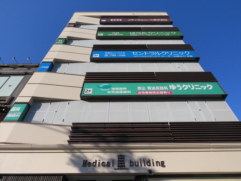 本山駅のエリア情報11