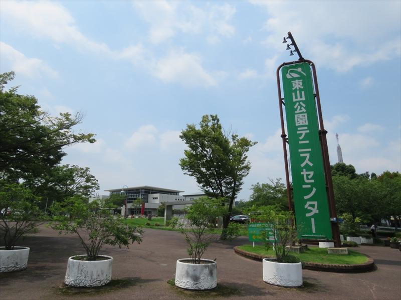 東山公園駅のエリア情報10