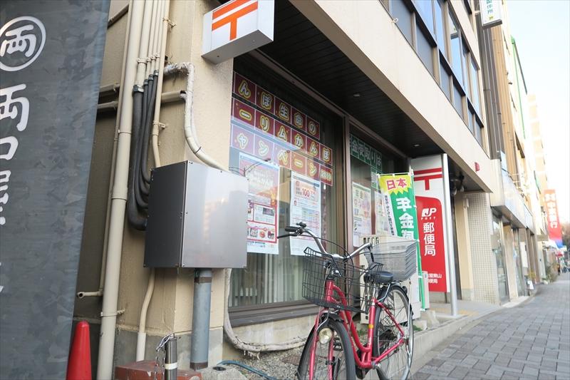 東山公園駅のエリア情報13