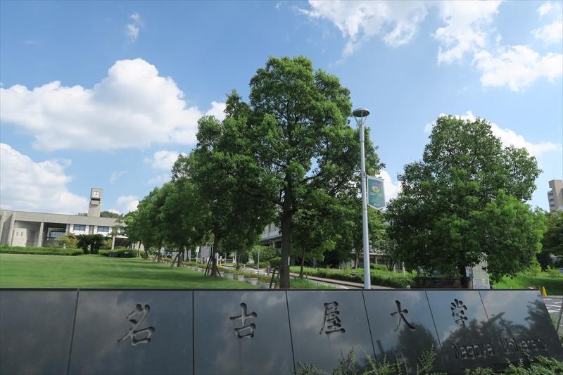 東山公園駅のエリア情報6
