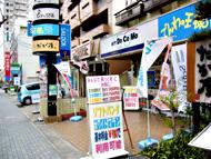 上社駅のエリア情報2
