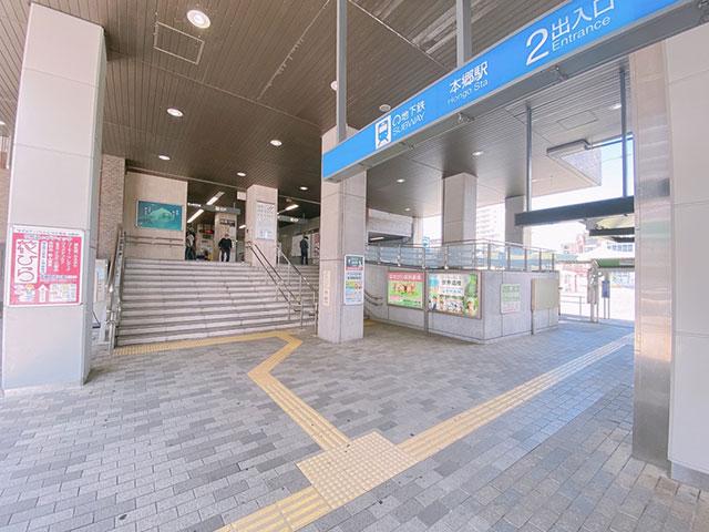 本郷駅のエリア情報1