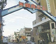 大曽根駅のエリア情報6