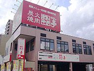 平安通駅のエリア情報2