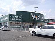 志賀本通駅のエリア情報4