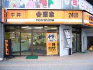 伝馬町駅のエリア情報2