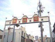 伝馬町駅のエリア情報5