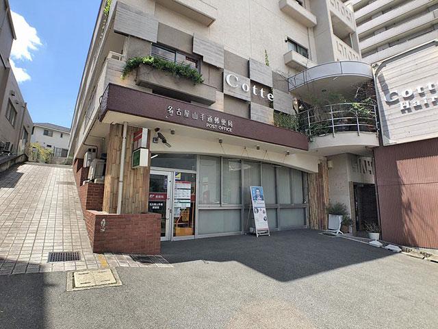 八事日赤駅のエリア情報4