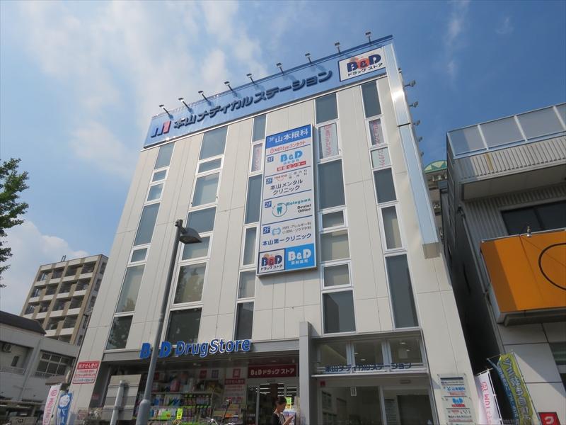 本山駅のエリア情報10