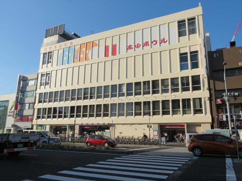 本山駅のエリア情報7