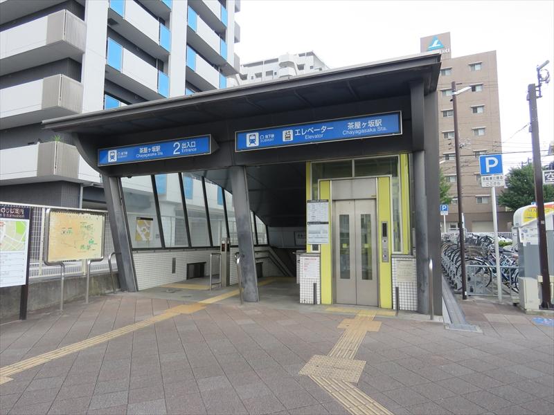 茶屋ヶ坂駅のエリア情報1