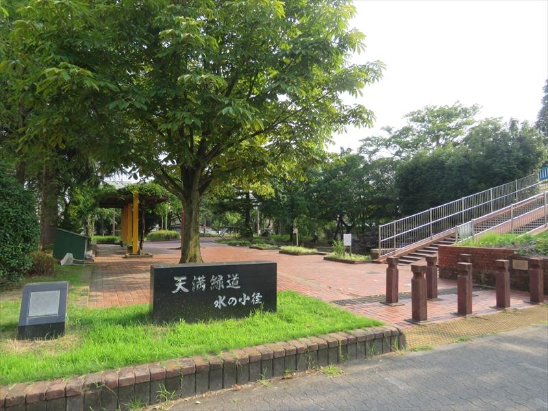 茶屋ヶ坂駅のエリア情報10