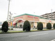 上小田井駅のエリア情報5