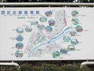 上小田井駅のエリア情報8