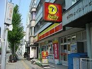 庄内緑地公園駅のエリア情報1