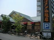 庄内緑地公園駅のエリア情報4