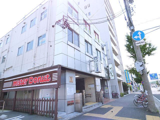 庄内通駅のエリア情報1