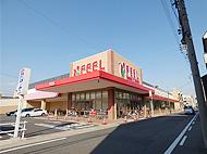 浅間町駅のエリア情報2