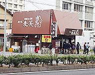 塩釜口駅のエリア情報5