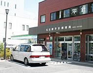 平針駅のエリア情報2