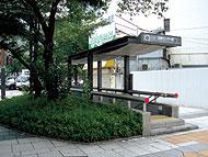 国際センター駅のエリア情報3
