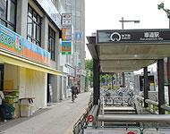 車道駅のエリア情報6