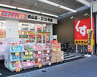 桜山駅のエリア情報6