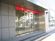 新瑞橋駅のエリア情報6