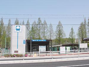 相生山駅のエリア情報1