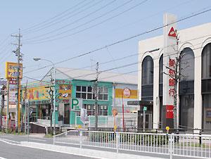 相生山駅のエリア情報2