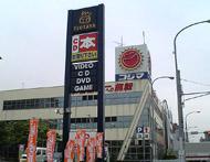 日比野駅のエリア情報6