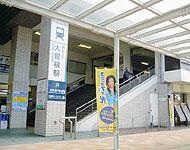 大曽根駅のエリア情報3