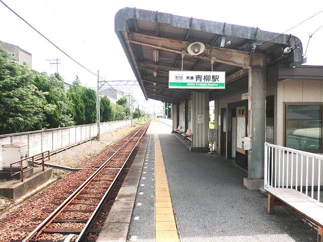 美濃青柳駅のエリア情報1