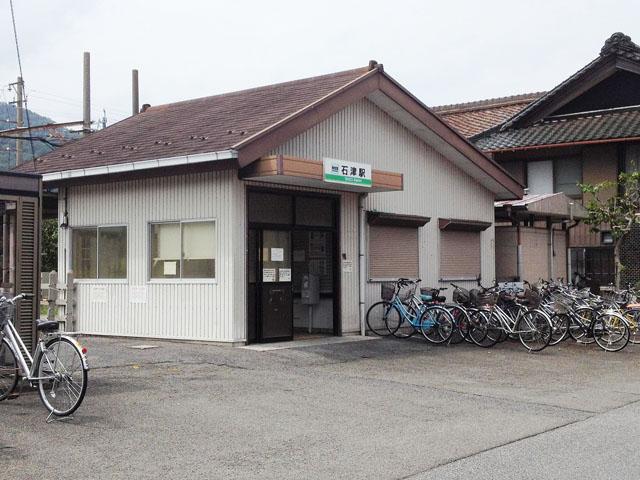 石津駅のエリア情報1