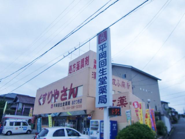 暁学園前駅のエリア情報4