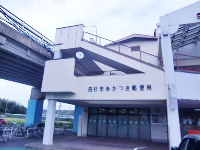 暁学園前駅のエリア情報5