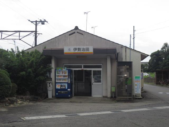 伊勢治田駅のエリア情報2