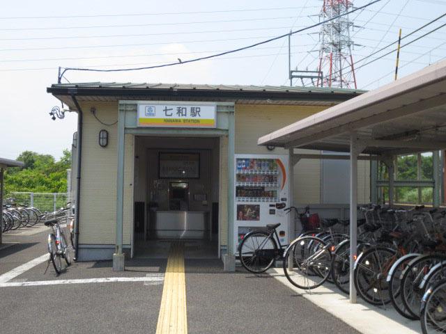 七和駅のエリア情報1